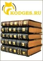 Книга Методы вычислений на ЭВМ