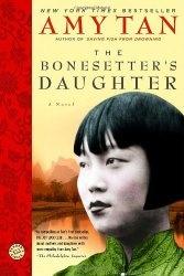 Книга The Bonesetter's Daughter: A Novel (Ballantine Reader's Circle)