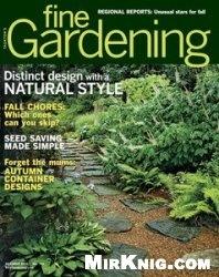 Fine Gardening - October 2015