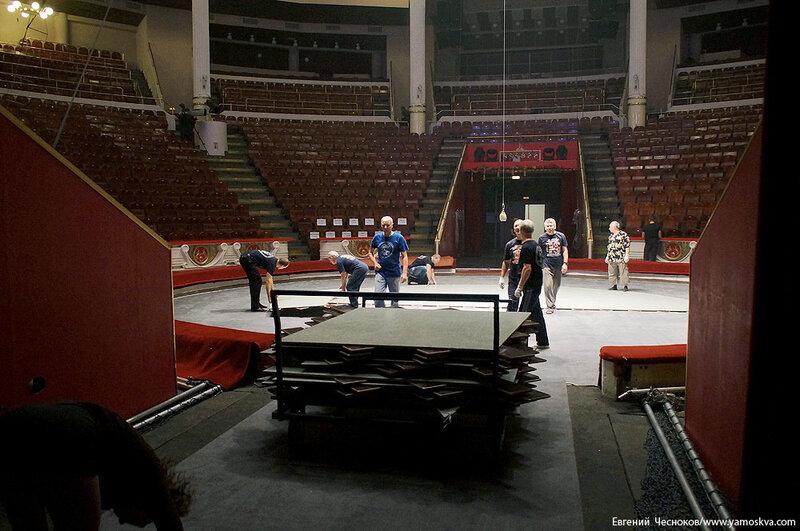 04. Цирк Никулина. 06.09.14.12..jpg