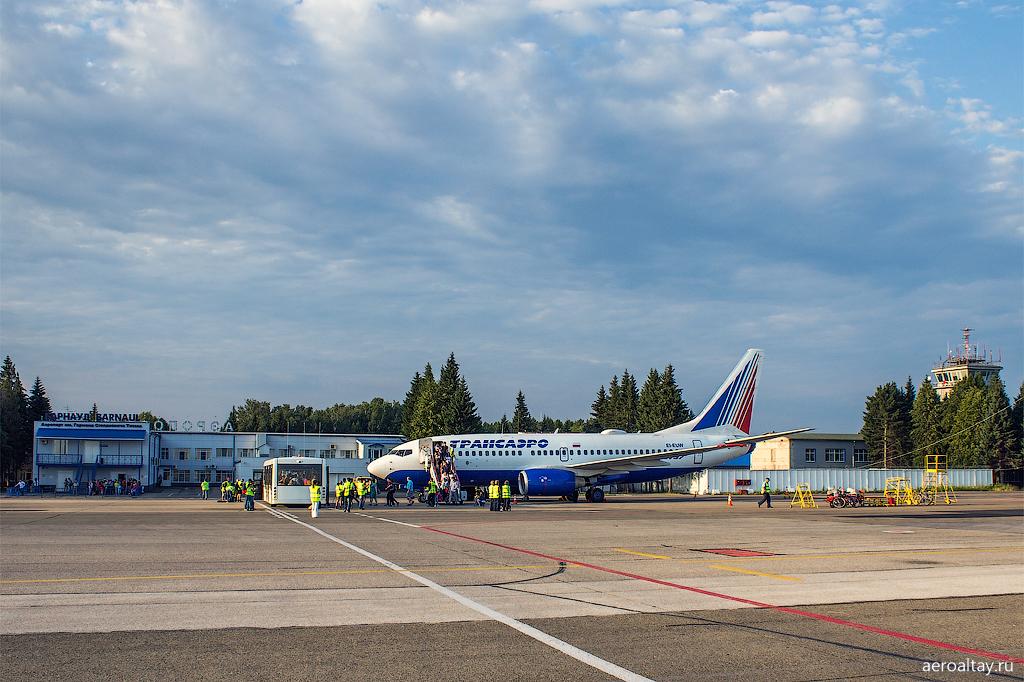 Перрон аэропорта Барнаула