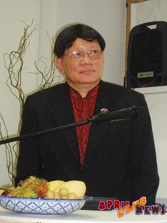 Итти Дитбанчонг