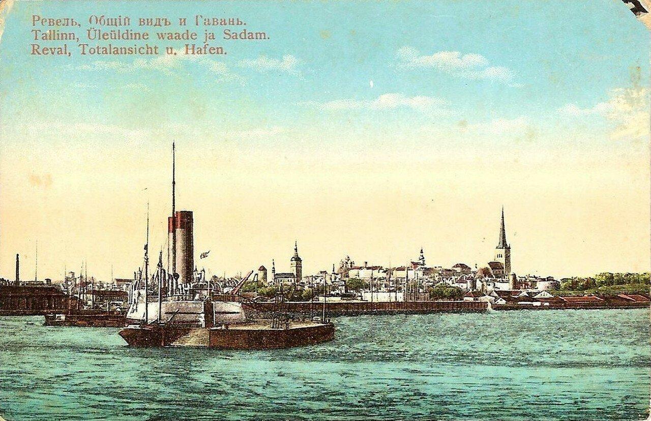 Общий вид и гавань