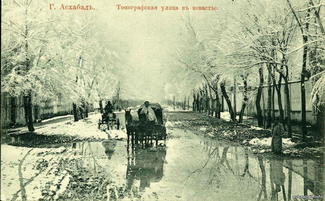 Топографская улица в ненастье