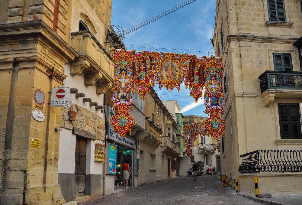 Malta-Victoia-(10).jpg