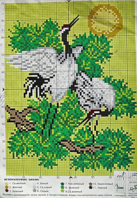 журавли. рукоделие. схема вышивки. схема.  Журавли. птицы. вышивка крестиком. вышивка крестом.