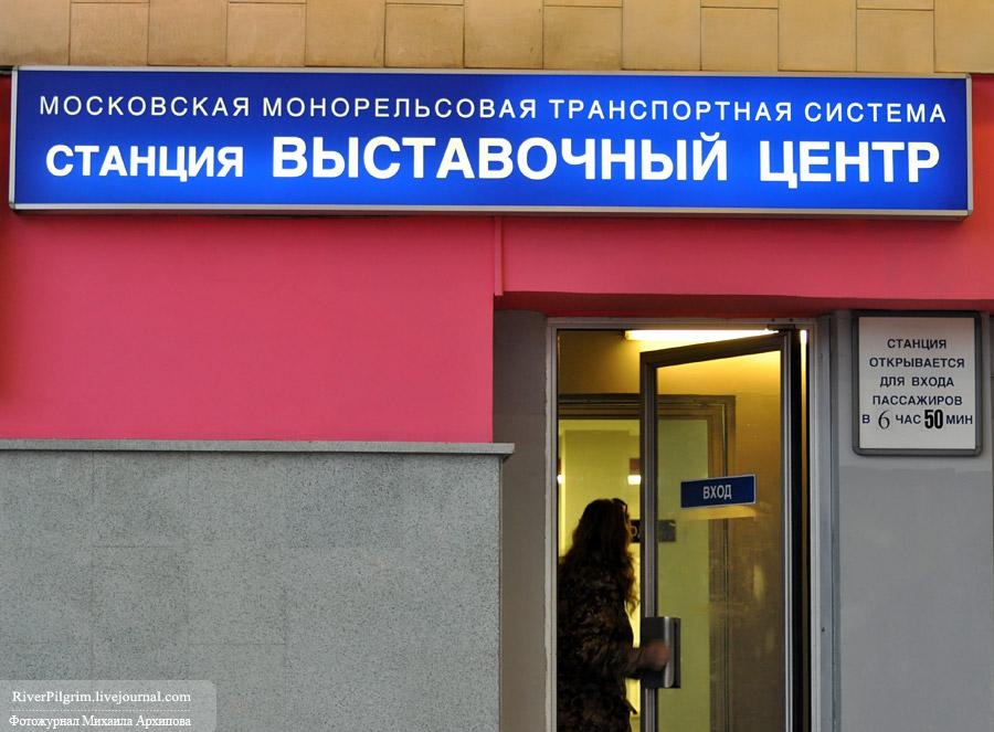 http://img-fotki.yandex.ru/get/3413/info-flot.17/0_2f1e0_adf1c1a1_orig