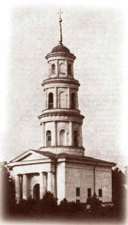 Китаевская колокольня (фото нач.ХХ века)
