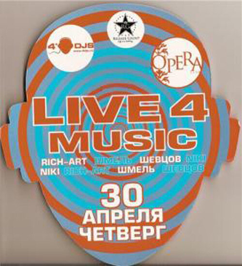 Club Opera-Live 4 Music (mixed DJ Шмель)