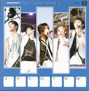 2009 Bigeast Weekly Calendar 0_24cb9_56175de4_M
