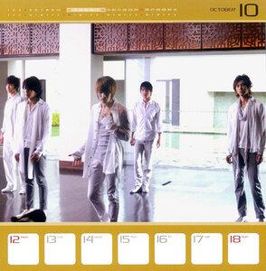 2009 Bigeast Weekly Calendar 0_24cc3_e103f1b3_M