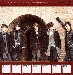 2009 Bigeast Weekly Calendar 0_24ccd_d7327ef_M