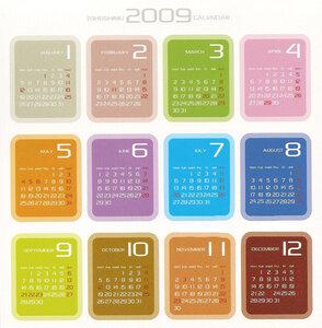 2009 Bigeast Weekly Calendar 0_24ccf_4c3ad96d_M