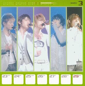 2009 Bigeast Weekly Calendar 0_24cdd_d3d36797_M