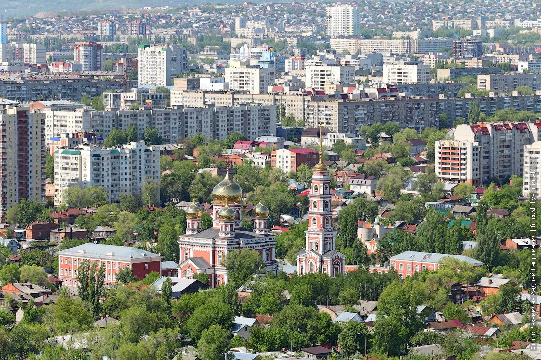 панорама Саратова со смотровой площадки на Соколовой горе май 2015