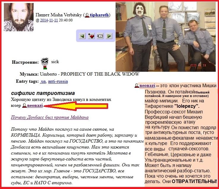 Вербицкий, Культура, Пузанов, Лолепезе