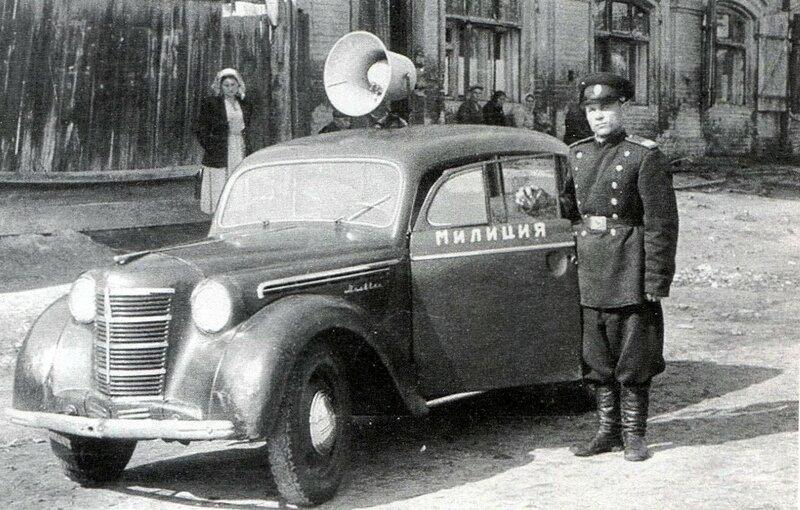 1940е Милиция-Москвич.jpg