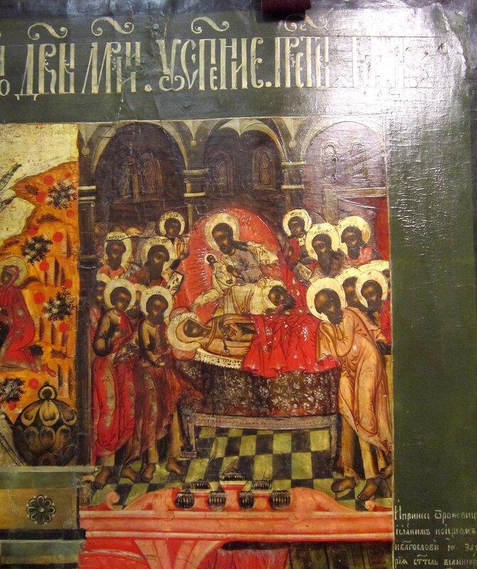 Успение Пресвятой Богородицы. Фрагмент иконы.