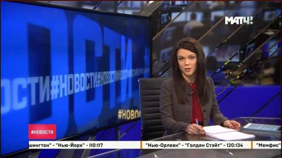 Первый день в эфире МАТЧ ТВ