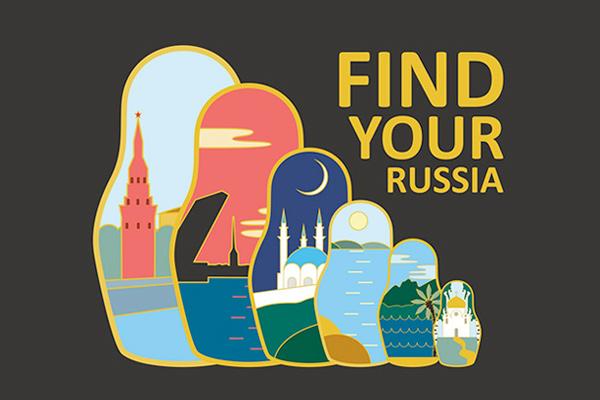 Логотип России_RussiaTourism.ru.jpg