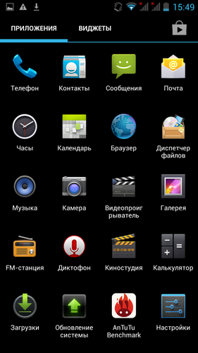 Screenshot_2014-11-01-15-49-13.png