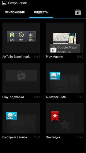 Screenshot_2014-11-01-15-49-16.png