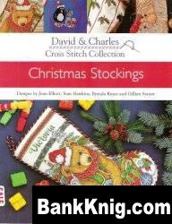 Книга Christmas Stocking Book