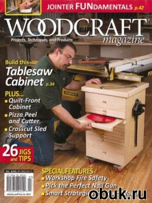 Журнал Woodcraft - June/July 2012 (No.47)