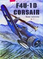 """Книга Chance Vought F4U-1D """"Corsair"""""""