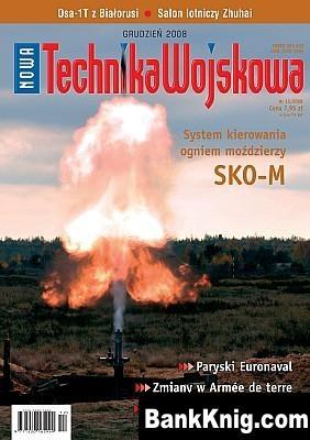 Аудиокнига Nowa Technika Wojskowa 2008 No 12 jpg (96 dpi) 2479x3504 49Мб