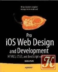 Книга Pro iOS Web Design and Development: HTML5, CSS3, and JavaScript with Safari