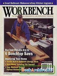 Журнал Workbench №251 January-February 1999.