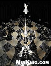 Книга Сборник: Мастерская шахматиста 3