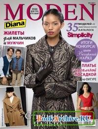 Diana Moden № 1 2011.