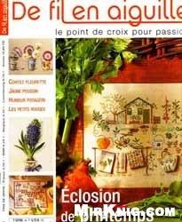 Журнал De fil en aiguille № 48, 2006