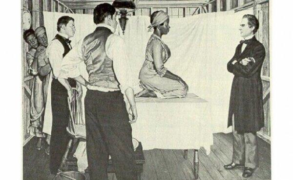 опыты над пациентами