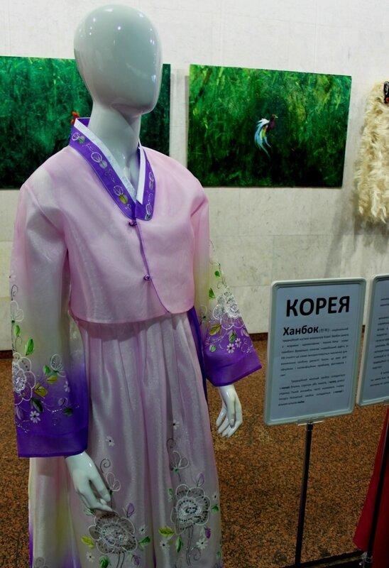 Ханбок