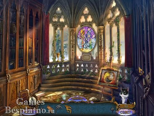 Тропа мечтаний: Два королевства. Коллекционное издание