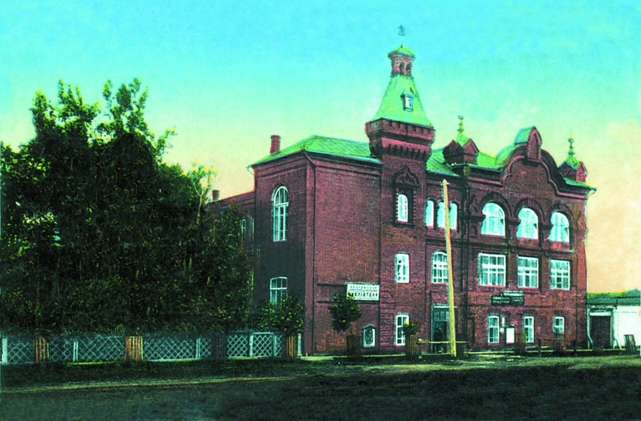 Народно-школьная библиотека