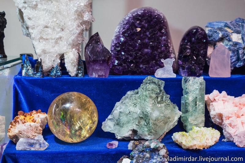 Сокровища недр Земли