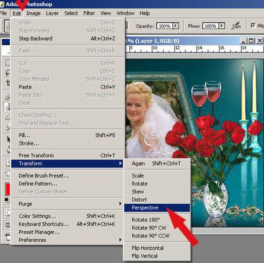 Фото в перспективе ( рамка в Photoshop)