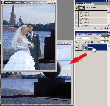 Как сделать полупрозрачное фото в фотошоп