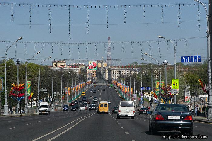 Minsk09-1