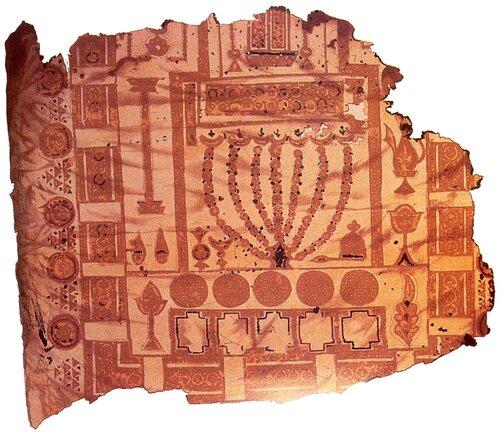 Первое Санкт-Петербугское Пятикнижие. План иерусалимского Храма 928