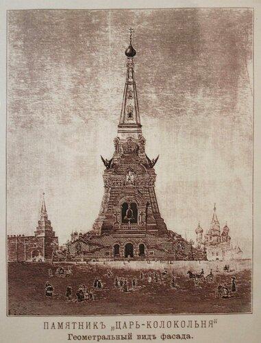 Проект Н.Н.Бенардоса. 1892 год.