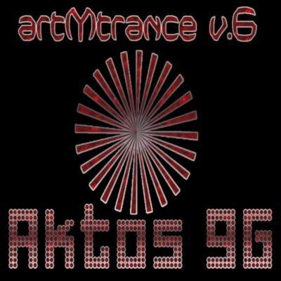 artMtrance v.6