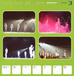 2009 Bigeast Weekly Calendar 0_24ca8_d1c1d9f2_M