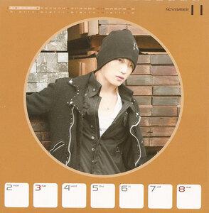 2009 Bigeast Weekly Calendar 0_24cc6_c0735bc8_M