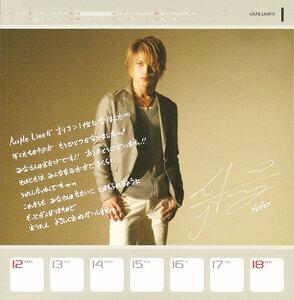 2009 Bigeast Weekly Calendar 0_24cd3_1914fd7c_M