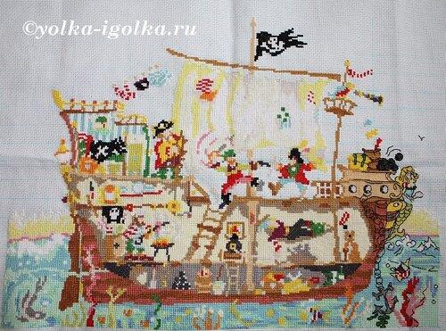Пираты. 26.04.09